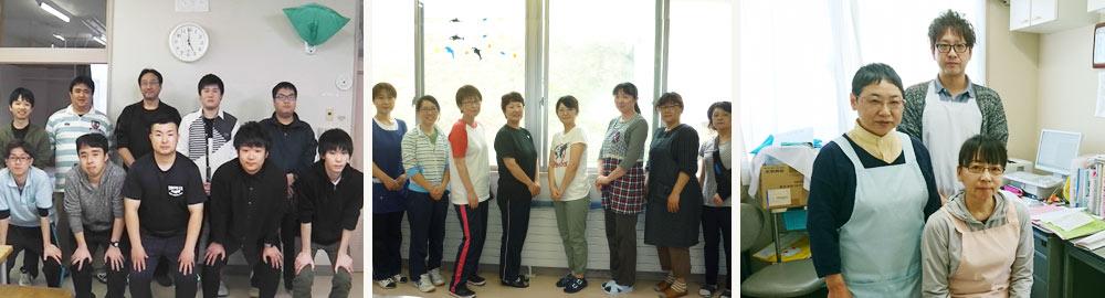 拓光園グループのスタッフ紹介「障害者支援施設拓光園」