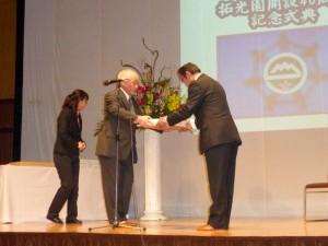 拓光園グループ開設40周年記念